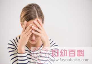 中国抑郁障碍患病率女性高于男性 为什么女性抑郁障碍患病率高于男性