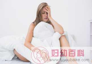 起床气容易发生在几点 为什么被吵醒后很容易生气
